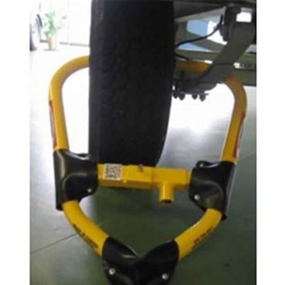 Picture of California Immobilizer  Trailer Wheel Locking Boot CI-00520 20-1120